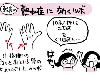otoharujuku_20150726