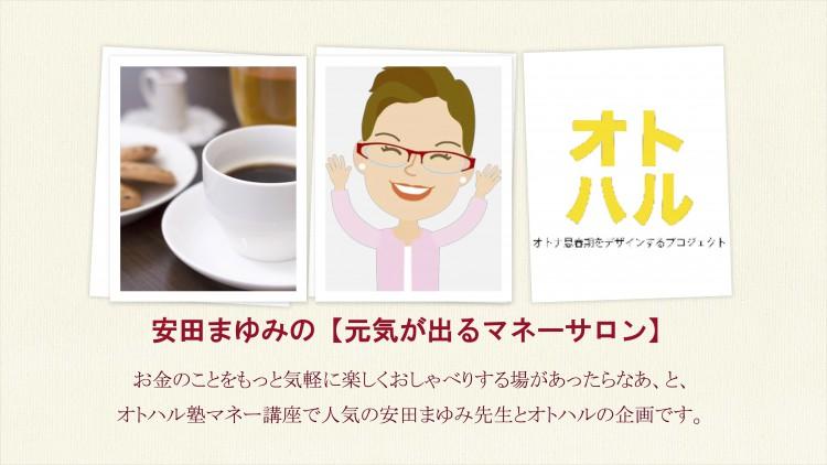 11月26日安田先生➀