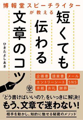 5冊目のひきたさんの本