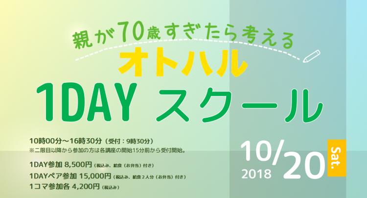 2018-09-13_09h35_33